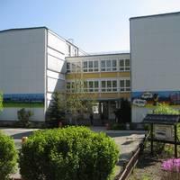 Sekundarschule Droyßig
